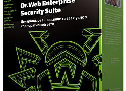 Dr.Web Server Security Suite для серверов Windows