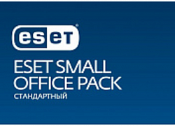 ESET Small Office Pack Стандартный